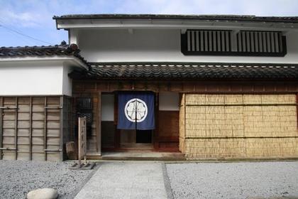 Wajima Tenryo Kuroshima Kadomike Residence image