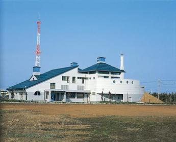 Salt Spa Shiokaze image