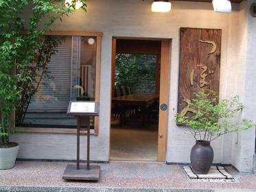 Tsubomi image