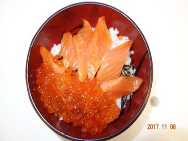 Daimatsu Suisan Omi-cho Shunsai-yaki image