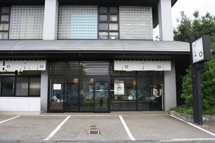 金澤浦田 御影店 image