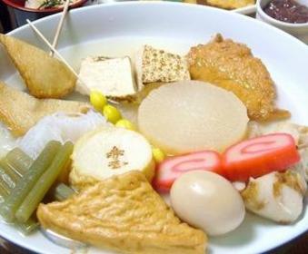 Akadama Honten image