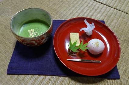 Hosho-ji Temple Cafe image