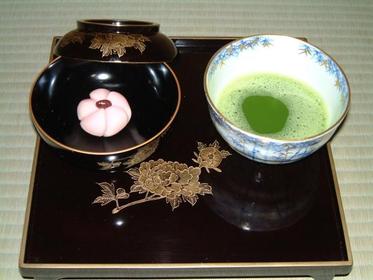 고코노엔 image