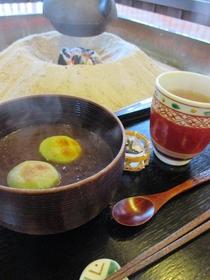 Hadutiwo Teahouse image