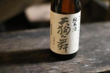 Shata Shuzo Co.,Ltd image