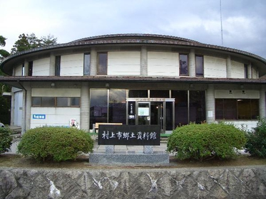Oshagiri会馆(村上市乡土资料馆) image