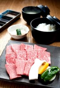 冰见牛专门店 Tanaka image