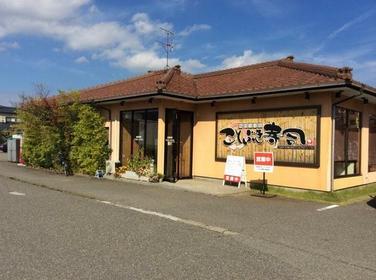 ことぶき寿司 亀田店 image