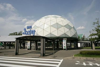 道の駅 新潟ふるさと村 image