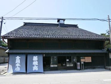 야쿠슈쇼노야카타(약종상의 집) 가나오카 저택 image