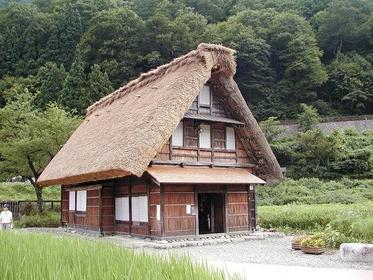엔쇼노 야카타(염초의 집) image