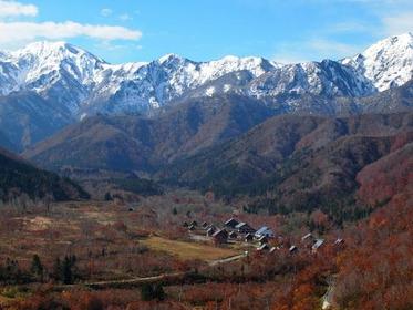 Ginzandaira Basin image