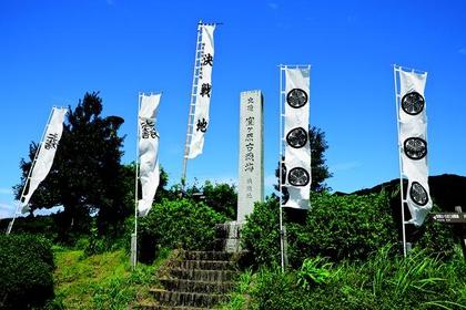 세키가하라 옛 전장 image