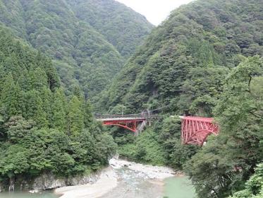 Kurobe Gorge image