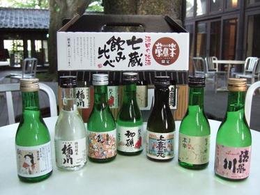 山居倉庫 酒田夢の倶楽 image