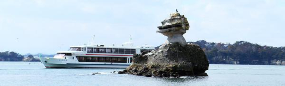 Matsushima Shimameguri Kankosen cruises image