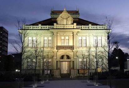 아오야마 은행 기념관(구 다이고주쿠은행 본점 본관) image