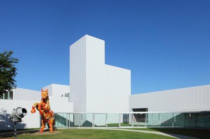 Towada Art Center image