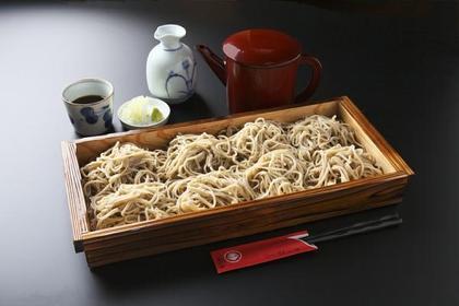 Yamagata Marugoto-kan Beni-no-Kura image