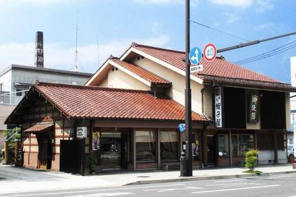 南部古代型染户 蛭子屋 小野染彩所 image