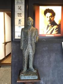 The Hideyo Noguchi Memorial Hall image