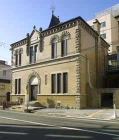 Morioka Takuboku & Kenji Museum image