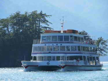 Lake Towada Pleasure Boat image