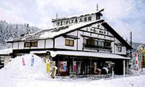 Izu Kokeshi Traditional Toy Shop and Workshop image