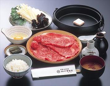 餐館 壽喜燒 登起波 image