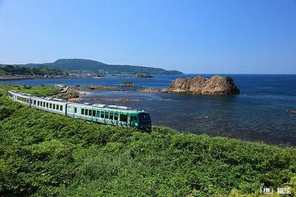 Gono Line Resort Shirakami image