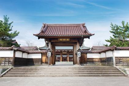 會津藩校日新館 image