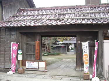 Heishindo – Former Kazama Family Residence image