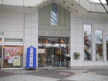 Tendo Municipal Shogi Museum image