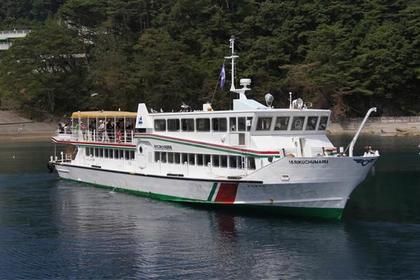 Miyako Jodogahama Boat Cruise image