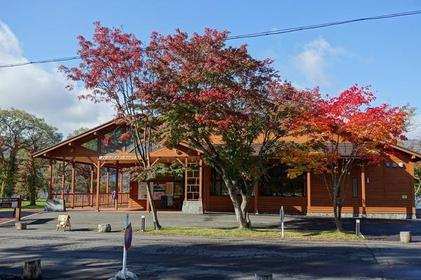 十和田遊客中心 image