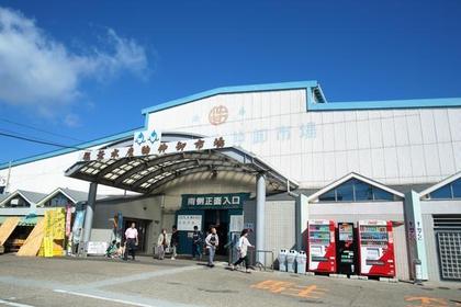 Shiogama Seafood Wholesale Market image