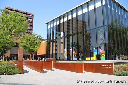 Sendai Anpanman Children's Museum & Mall image