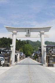 Kumano Taisha Shrine image