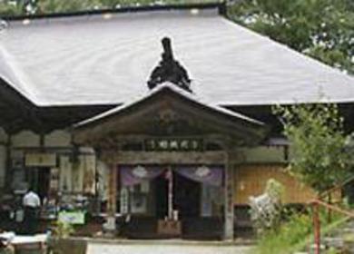 Jakushou-ji Temple on Mt. Reiryu image