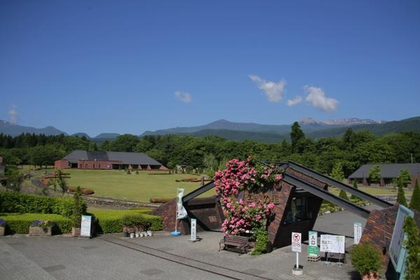 Shiki no Sato (Village of Four Seasons) image