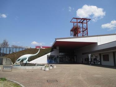 Iwaki Coal & Fossil Museum image