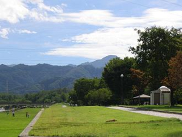 Naoetei Park image