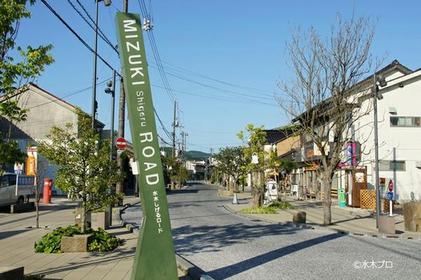 Mizuki Shigeru Road image
