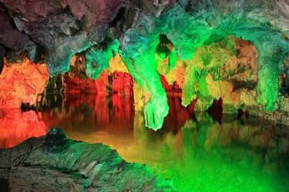 Maki-do Cave image
