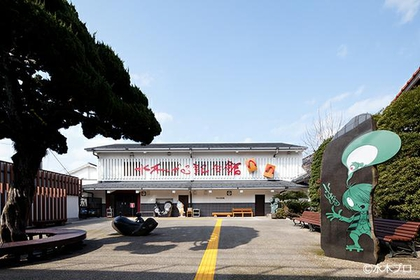 Mizuki Shigeru Memorial Museum image