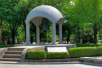 平和の鐘 image