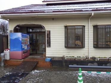 鸟取砂丘公园信息中心 image