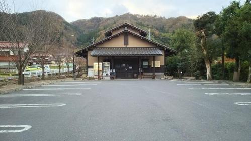 Misasa Onsen Kabu-yu image