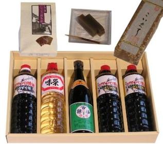 Kuwata Shoyu Factory (Akagawara Roku-gokan) image